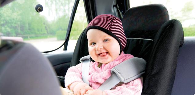 Siège bébé/enfant Budget