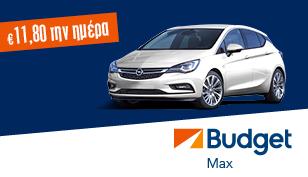 Opel Astra diesel Budget Max Μηνιαία Ενοικίαση